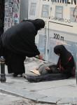 cropped beggar